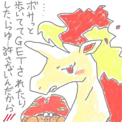 hanada_19.jpg