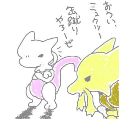 hanada_2.jpg