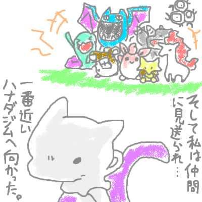 hanada_21.jpg