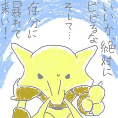 hanada_21kai.jpg