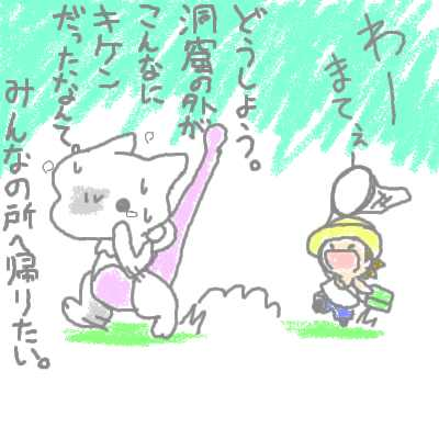 hanada_23.jpg