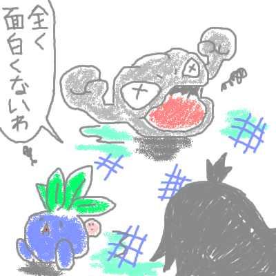 hanada_25.jpg