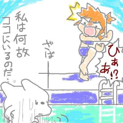 hanada_28.jpg