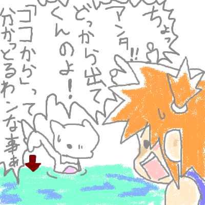 hanada_29.jpg