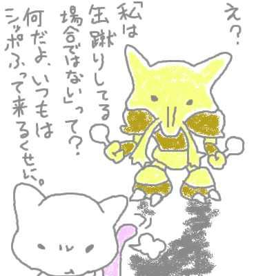 hanada_3.jpg