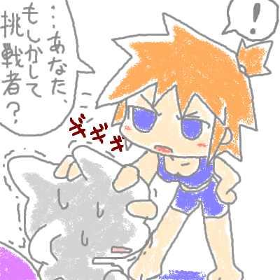 hanada_30.jpg