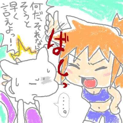 hanada_31.jpg