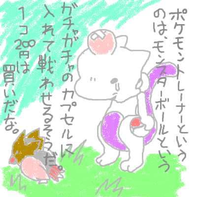 hanada_35.jpg