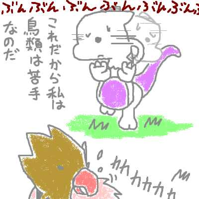 hanada_38.jpg