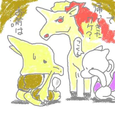 hanada_39.jpg
