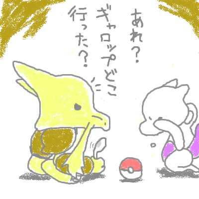 hanada_40.jpg