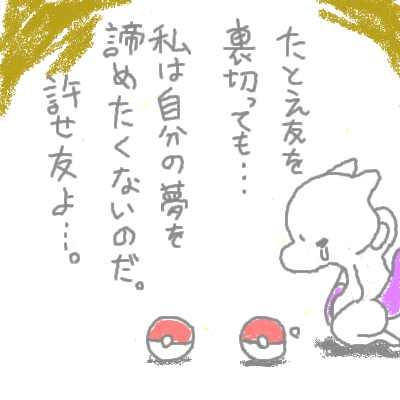 hanada_41.jpg