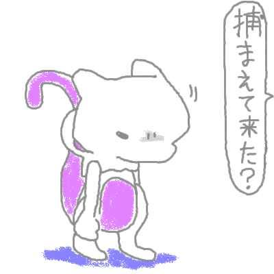 hanada_45.jpg