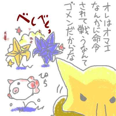 hanada_49.jpg