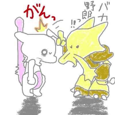 hanada_5.jpg
