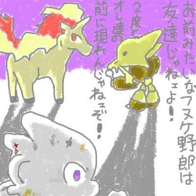 hanada_50.jpg