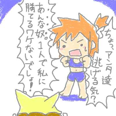 hanada_51.jpg