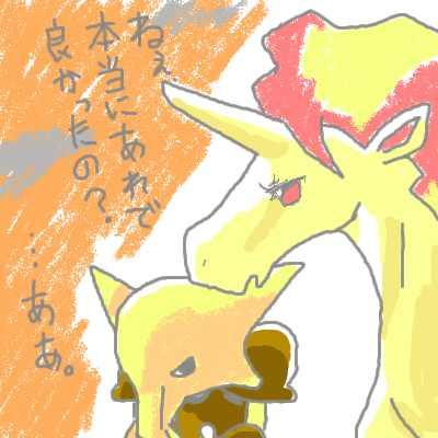 hanada_53.jpg