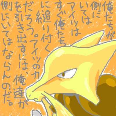 hanada_54.jpg
