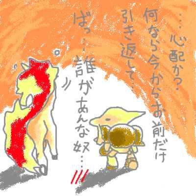 hanada_55.jpg