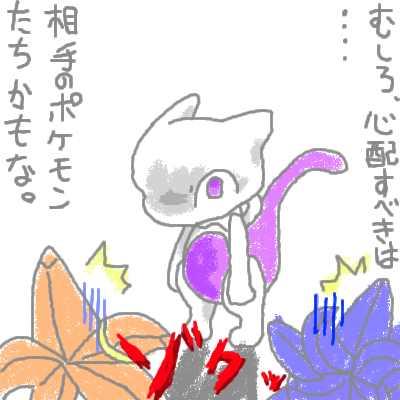 hanada_56.jpg