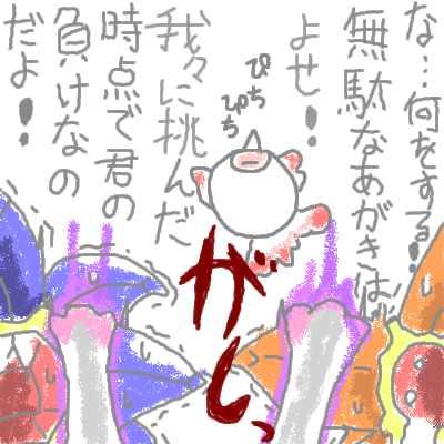 hanada_58.jpg