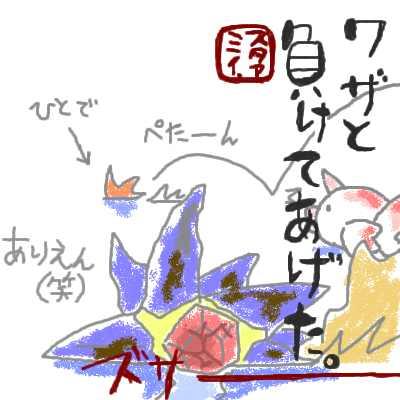 hanada_59.jpg