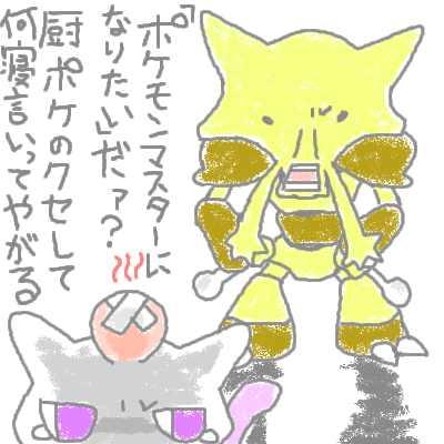 hanada_6.jpg