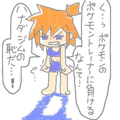 hanada_60.jpg
