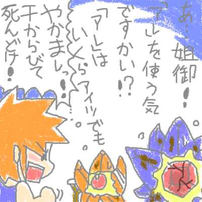 hanada_61.jpg
