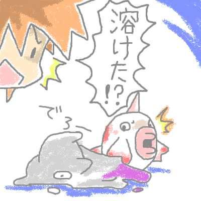 hanada_68.jpg