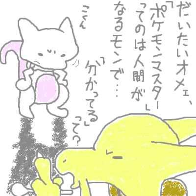 hanada_7.jpg