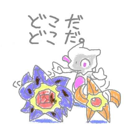 hanada_70.jpg