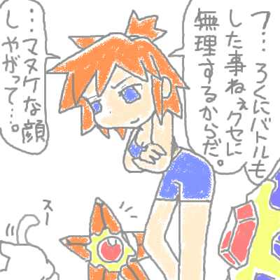 hanada_73.jpg