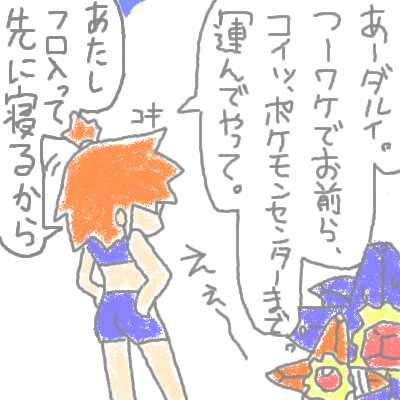 hanada_74.jpg