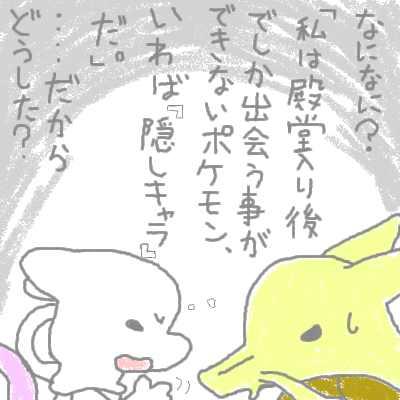 hanada_8.jpg