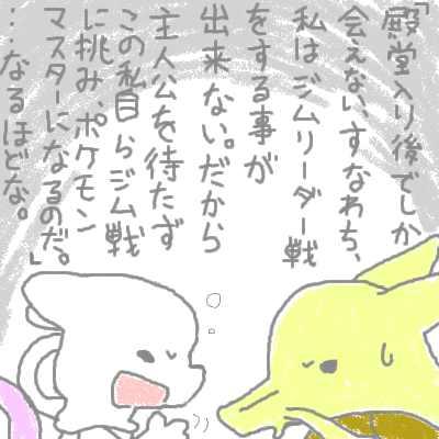 hanada_9.jpg