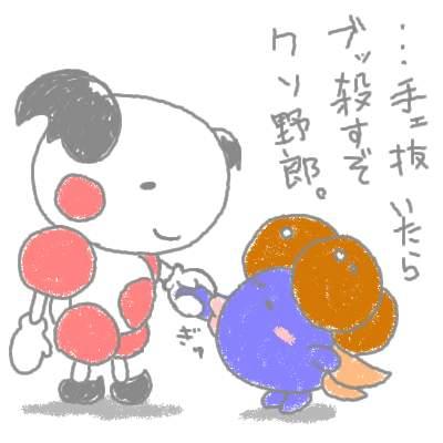 kogane_106.jpg