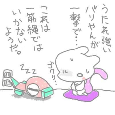 kogane_112.jpg