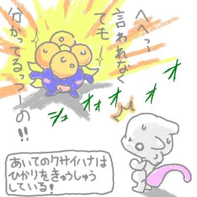 kogane_115.jpg