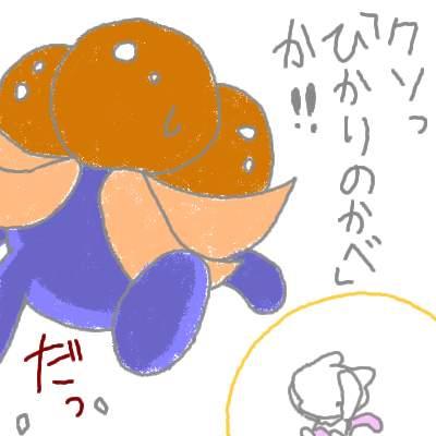 kogane_118.jpg