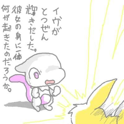kogane_12.jpg