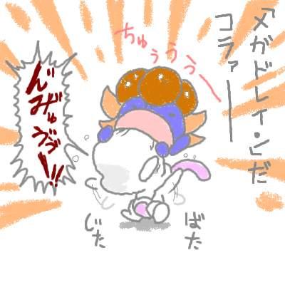 kogane_127.jpg