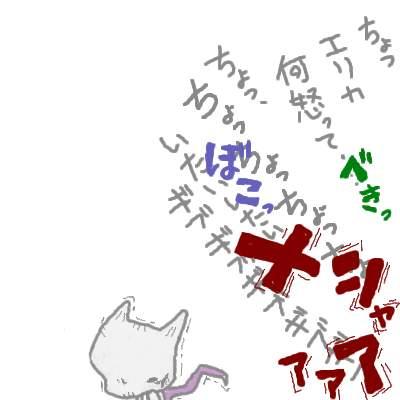 kogane_131.jpg