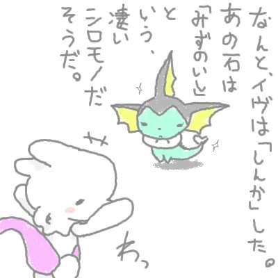 kogane_14.jpg
