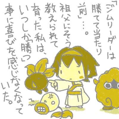 kogane_148.jpg