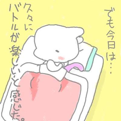 kogane_149.jpg