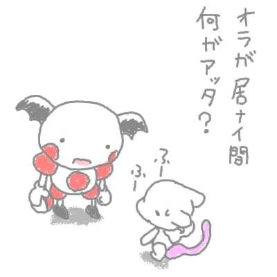 kogane_25.jpg