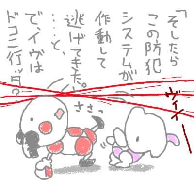 kogane_28.jpg