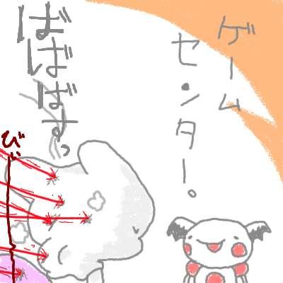 kogane_30.jpg